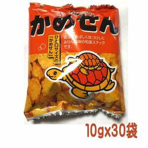かめせん10gx30入 大和製菓 【宅配便で他商品同梱可能】