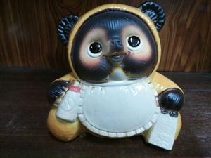 子宝 赤ちゃんタヌキ 信楽焼 日本製 お祝い 珍品 ベビー 出産祝い ポイント消化