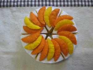 ハンドメイド フェルトままごと オレンジケーキ