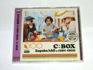 初回限定盤 市井紗耶香 in CUBIC-CROSS / C:BOX 未開封 モーニング娘。たいせい シャ乱Q