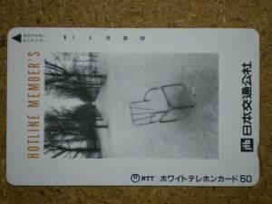 jtb・JTB 日本交通公社 HOTLINE MEMBER'S モノクロ 椅子 テレカ
