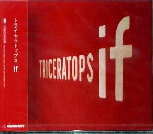 YC送料無料サービス!TRICERATOPSトライセラトップス【if】シングルCD新品即決
