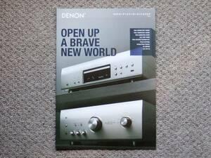【カタログのみ】DENON 2014.11 検 アンプ CDプレーヤー SACD PMA DCA DP DA