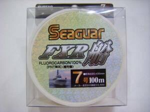 ★新品★激安★即決★クレハ★シーガー FXR船 7号-100M★