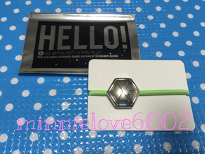EXO* Gris pa*Greeting Party Hello* official goods * hair elastic * yellow green