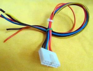 □==6ピンDC電源ケーブル=26cm