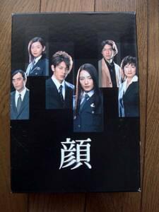 顔 DVD-BOX◆仲間由紀恵 オダギリジョー 国内正規版