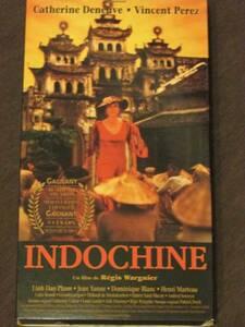 Indochine [VHS] [Import] フランス語版