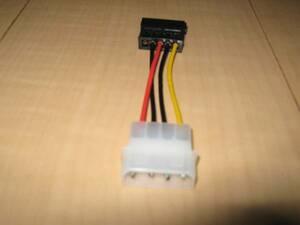 SATA シリアル 電源 変換ケーブル 未使用完動品