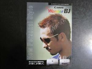 キャノン プリンタカタログ WonderBJ BJF870