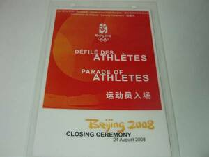 入手困難★ 星野JAPAN2008北京五輪閉幕式選手入場證