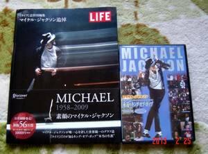 マイケル・ジャクソン LIFE 写真集&DVD「MICHAEL 1958-2009」