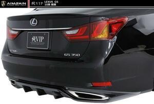 【M's】レクサス GS 10系 前期 リア アンダー ディフューザー AIMGAIN エイムゲイン エアロ LEXUS GS 350 250 純VIP リヤ スポイラー