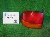 ジェミニ GF-MJ4 R左コンビネーションランプ