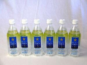 2ケース サッポロおいしい炭酸水レモン ペットボトル 500