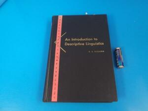 1958年 洋書 記述言語学入門 H.A.GLEASON
