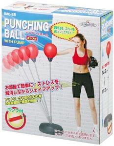 値下げ【パンチングボール】ポンプ付/パンチボール/ボクシング練習