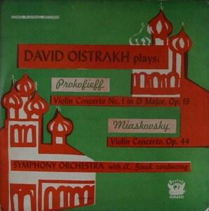 輸入盤オイストラフ/ガウク Prokofiev1&Miaskovsky Violin協奏曲