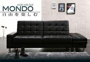 an19 送料無料■マルチ ソファベッド MONDO モンド 収納付き スツール セット ブラック  ソファー ソファベッド ソファーベッド ソファ
