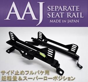 Новый товар   количество  Limited!  Carina ED  ST20# ...  Сиденье  рельс  пассажирское сиденье  использование