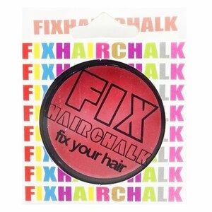 新品 送料無料 フィックス FIX ヘアチョーク ヘアーチョーク 1日 1day ヘアカラー ピーチピンク(PEACH PINK) ピンク 桃