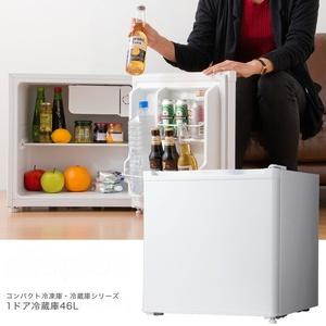 新品/冷蔵庫/1ドア/ペットボトル/コンパクト/小型/ミニ冷蔵庫/ホワイト/一人暮らし/個室/サブ機/増設