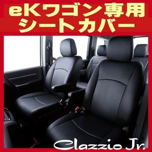 Чехлы для сидений eK Wagon H81W PVC кожа  Jr.  свет  автомобиль