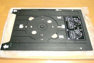 送料無料 EPSON カラリオ PX-1001PX-1004PX-G5300用CD-Rトレイ 新品未開封 CD/DVDレーベル印刷用トレイ