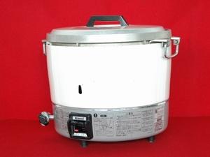 【Rinnai/リンナイ/業務用/ガス炊飯器/RR-30S1/都市ガス用/3升炊き】