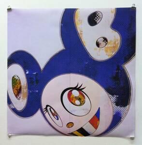 【真作保証】村上隆☆ポスター☆And Then 3000 青☆限定300枚☆Takashi Murakami Edition poster kaikai kiki