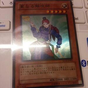 遊戯王 聖なる解呪士 スーパー