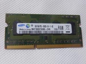 SAMUSANG 1GB 1Rx8 PC3-10600S 1GB free shipping