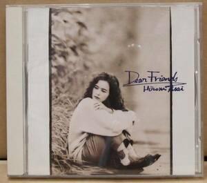 浅井ひろみ/Dear Friends(CD) 送料無料