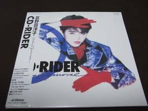 荻野目洋子/CD-RIDER +5 【SHM-CD】紙ジャケット 新品 …ラスト1