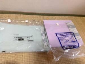 コクヨ バインダーA4-E16個 B5-S19個 未使用品
