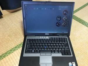 * Benz diagnosis machine SDconnect+ Note PCset 2018.12XentryDAS SSD*