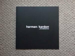 【カタログのみ】Harman/Kardon 2015.08 検 AURA NOVA OMNI ESQUIRE SABRE SOUND