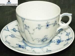 ロイヤルコペンハーゲンRoyal Copenhagen ブルーフルーテッド プレイン コーヒーカップ&ソーサー 1客 Blue Fluted Plain 170cc 1101071