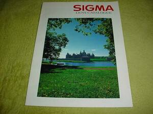 prompt decision!1997 year 8 month Sigma lens catalog