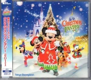Σ 東京ディズニーランド クリスマスファンタジー 2011/DISNEY