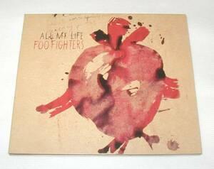 【 CD 】 FOO FIGHTERS フー・ファイターズ 「 All My Life 」 デジパック 輸入盤 / Europe 中古