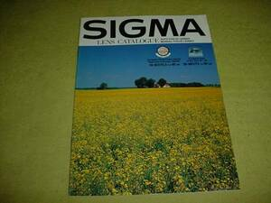 prompt decision!1995 year 3 month Sigma lens catalog
