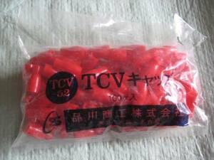 TCV cap Shinagawa quotient . fully green red black set daA3-waA4
