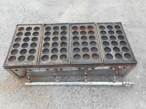 A1295 丸焼き機 現状品