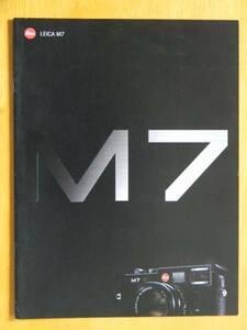 catalog Leica LEICA M7