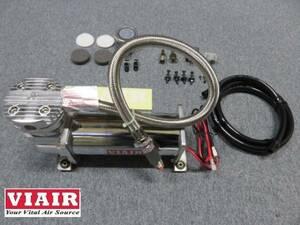 在庫有 新品 本物 VIAIR480C 1台 バイエアー ヴァイエアー エアーコンプレッサー エアサス エアバック エアーサスペンション