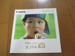 B9966 catalog * Canon *EOS KISS x8i KIDS2015.11 issue 22P