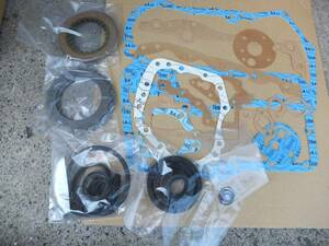 limited amount Rover Mini A/T mission overhaul kit