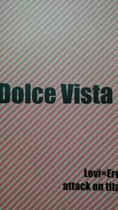 進撃の巨人同人誌★リヴァエレ長編小説★memoria clock(珠洲音)「Dolce~」