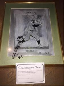 阪神31 掛布雅之 シルバー賞 直筆サイン入り本人贈呈額装記念品